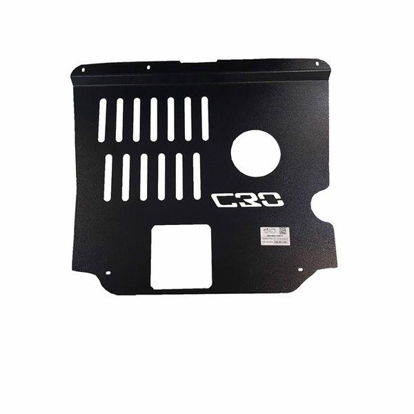 سینی زیر موتور کد 11-022-190 مناسب برای ولکس