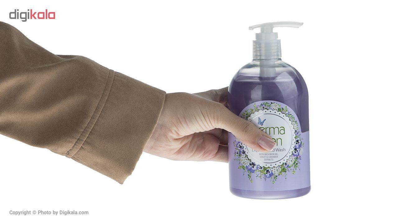 مایع دستشویی درما کلین مدل Lavender حجم 500 میلی لیتر main 1 5
