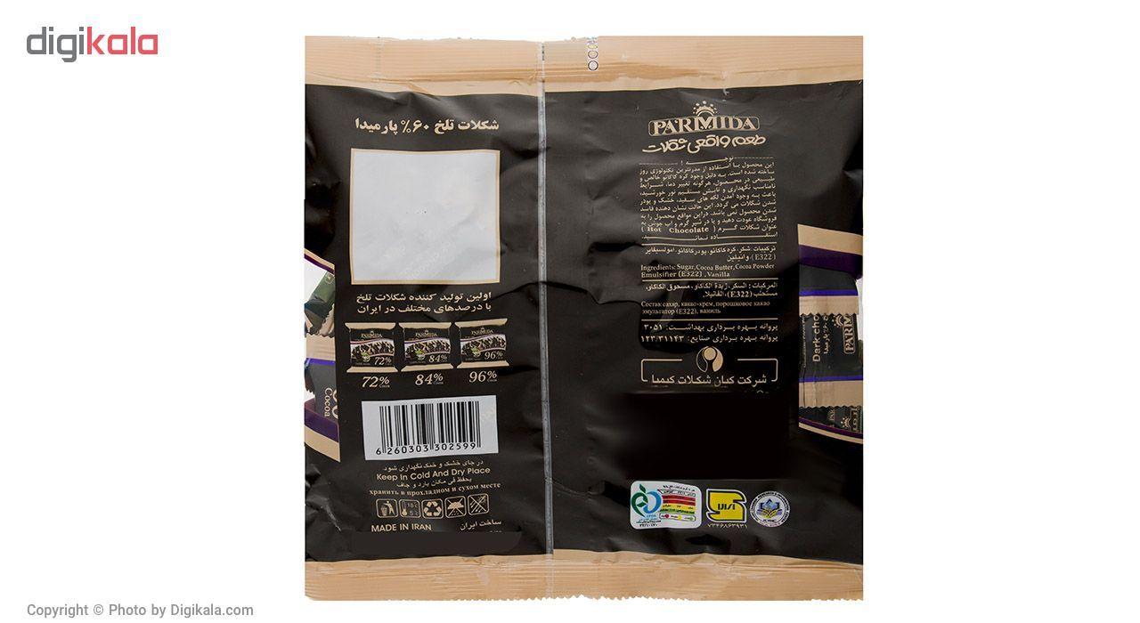 شکلات تلخ 60 درصد پارمیدا مقدار 330 گرم main 1 2