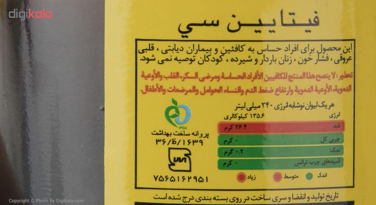 نوشیدنی گازدار ویتامین C دالاس حجم 0.24 لیتر main 1 3