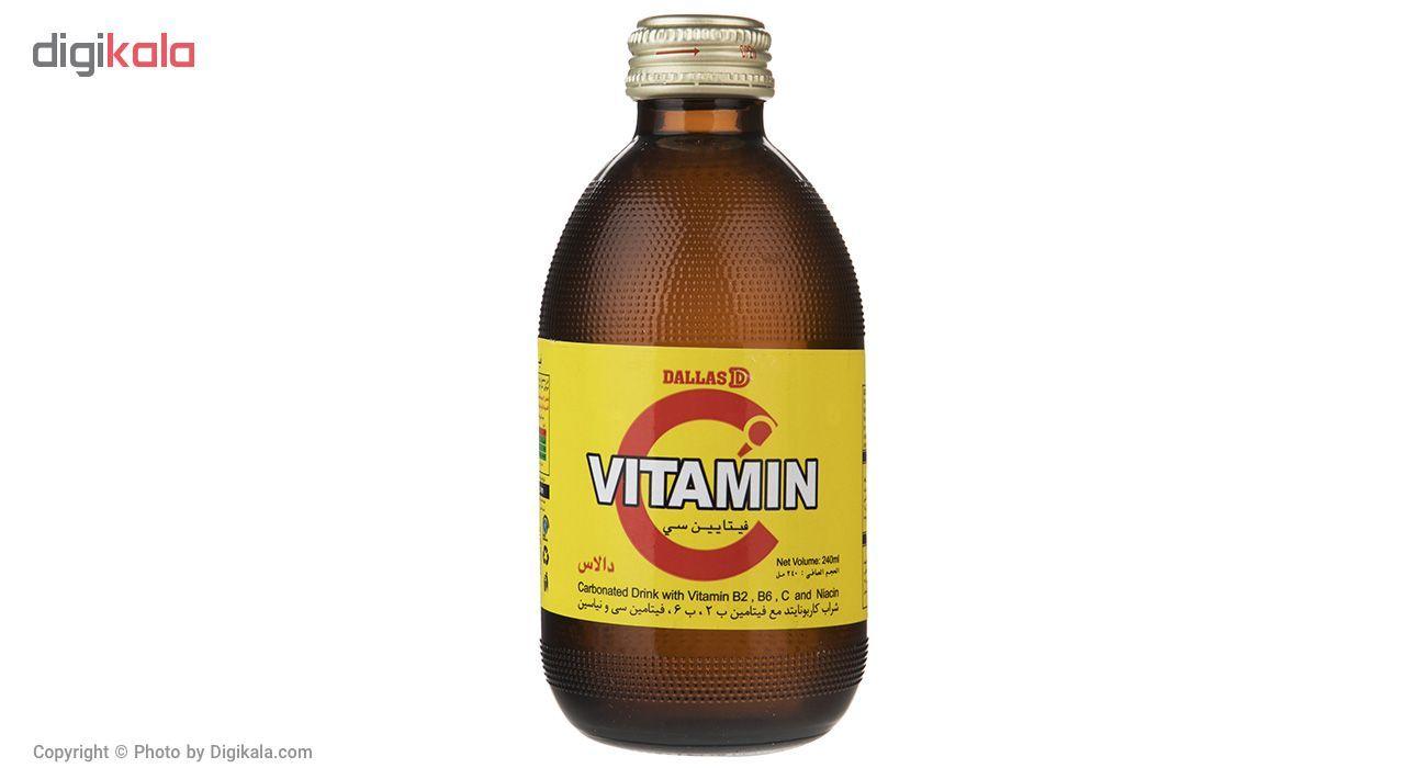نوشیدنی گازدار ویتامین C دالاس حجم 0.24 لیتر main 1 1