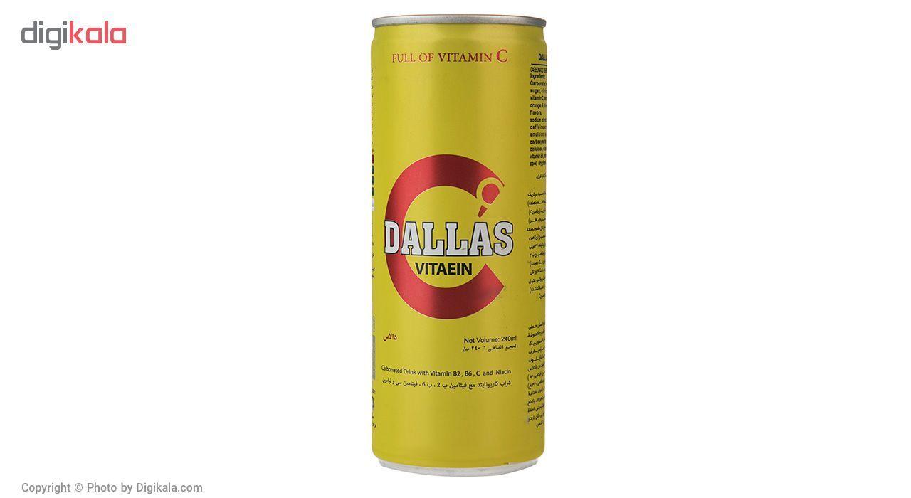 نوشابه انرژی زا Vitaein دالاس مقدار 0.24 لیتر main 1 2