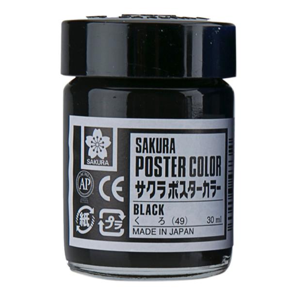 گواش ساکورا مدل Black