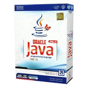 نرم افزار آموزش زبان برنامه نویسی جاوا Java نشر مهرگان