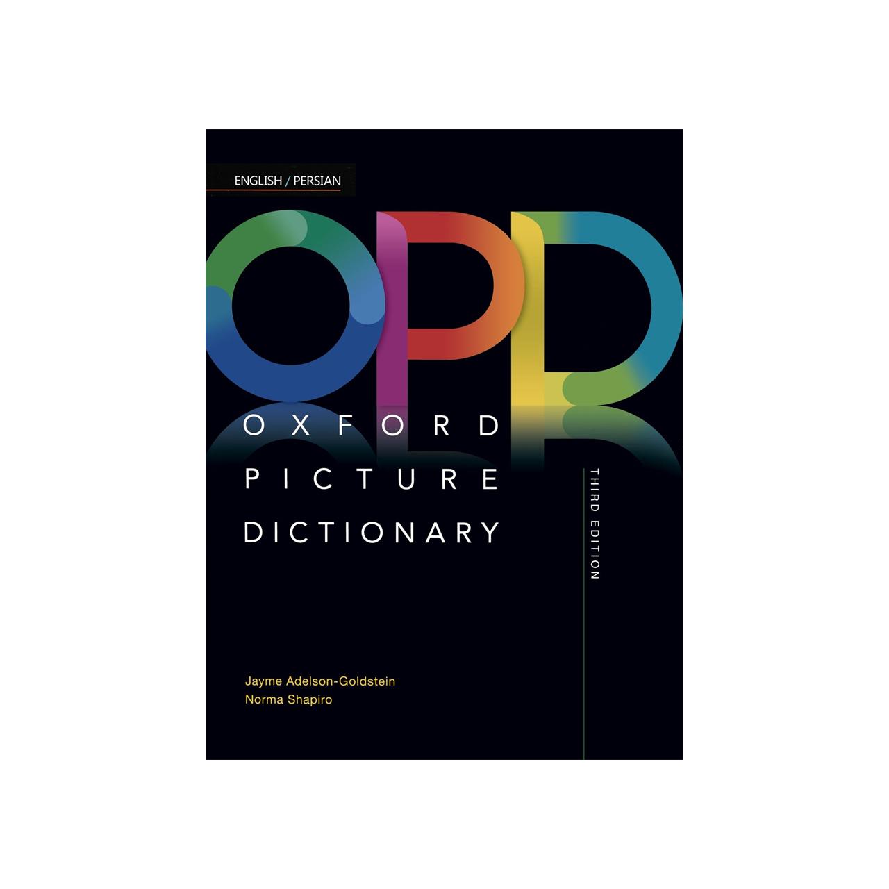 دیکشنری مصور آکسفورد OPD به همراه CD انگلیسی به فارسی