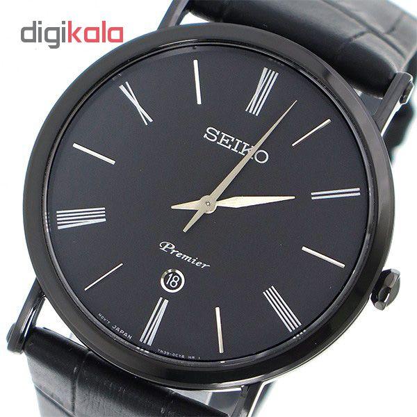 ساعت مچی عقربه ای مردانه سیکو مدل SKP401P1