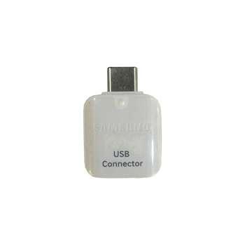 مبدل OTG USB-C مدل ms-12
