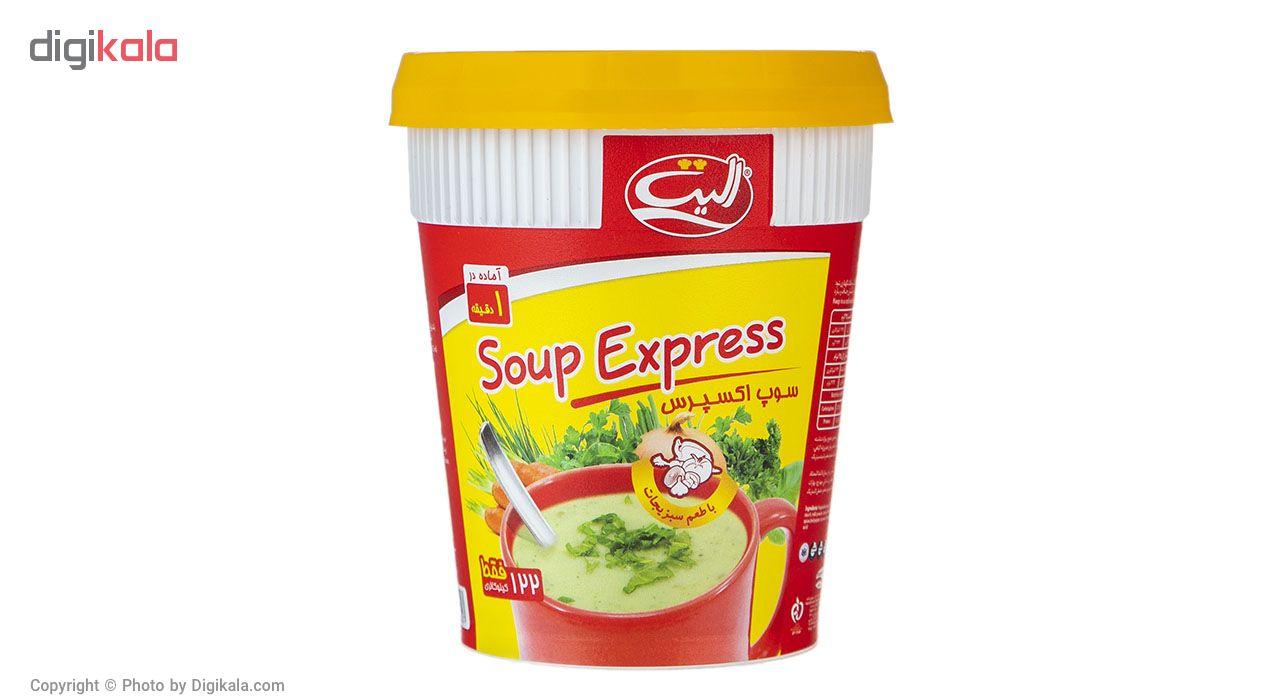سوپ اکسپرس الیت با طعم سبزیجات مقدار 35 گرم