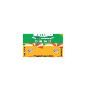 باتری سکه ای مدل AG1 بسته 2 عددی