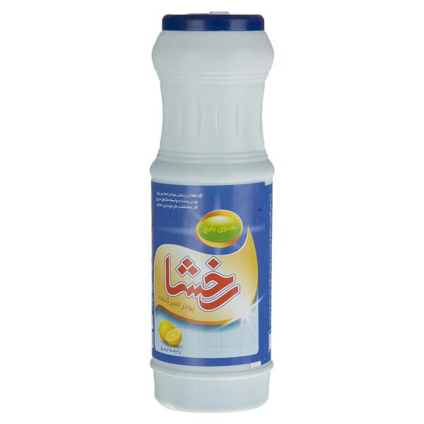 پودر تمیزکننده سطوح رخشا مدل Lemon مقدار 500 گرم