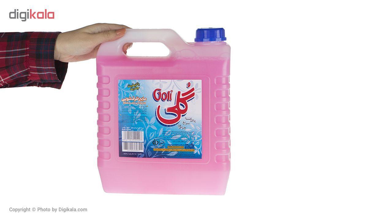 مایع ظرفشویی گلی صورتی مقدار 4 کیلوگرمی main 1 4