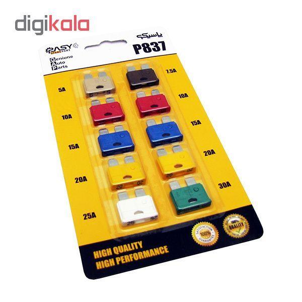 فیوز خودرو پاسیکو مدل کارتی بزرگ بسته 10 عددی main 1 1