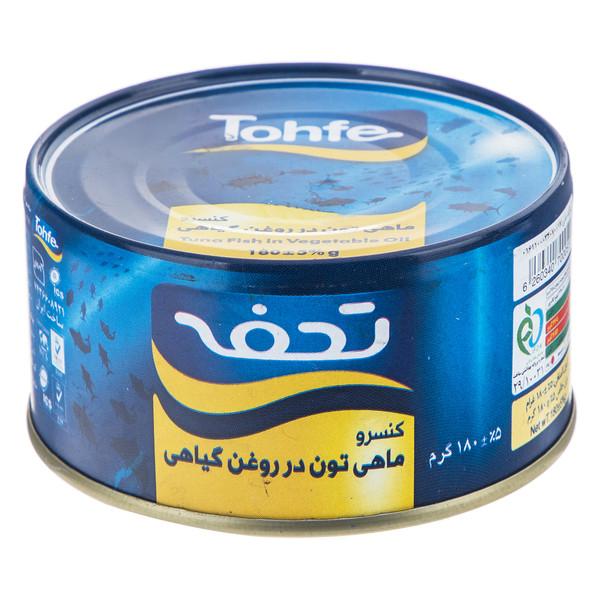 کنسرو ماهی تون در روغن گیاهی تحفه - 180 گرم