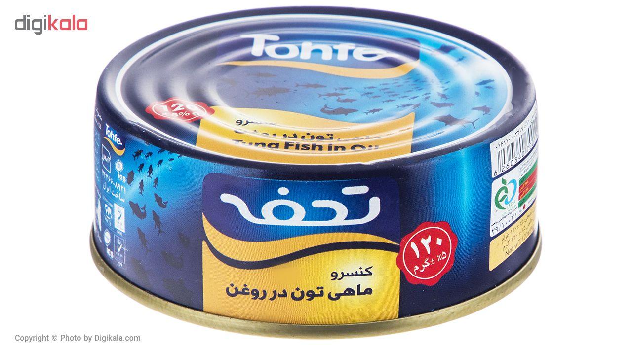 کنسرو ماهی تون در روغن تحفه - 120 گرم main 1 2