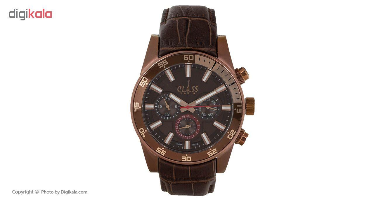 خرید ساعت مچی عقربه ای مردانه کلاس پاریس مدل DCM-002