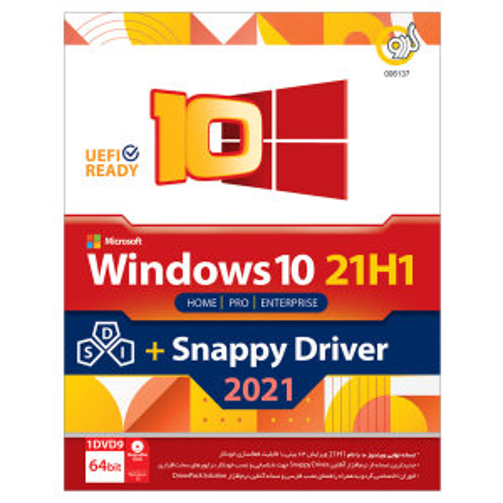 سیستم عامل Windows 10 21H1 + Snappy Driver 2021 نشر گردو