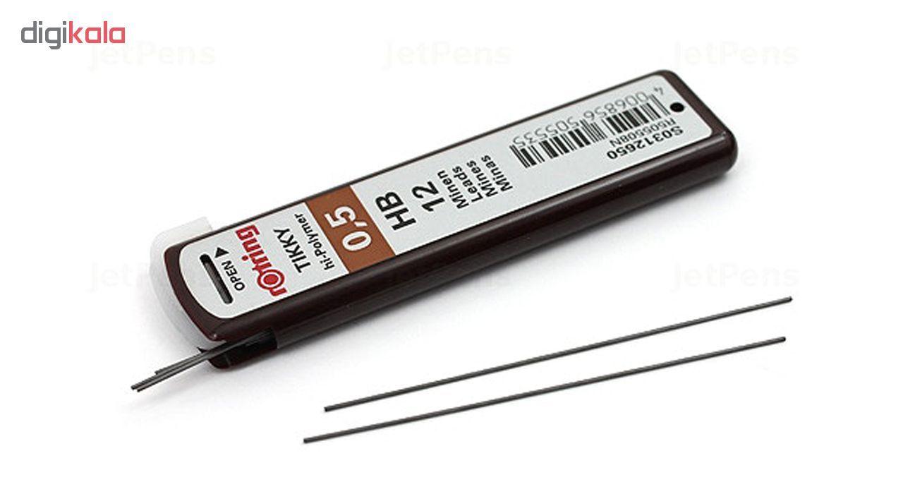 نوک مداد نوکی 0.5 میلی متری روترینگ مدل hi-polymer بسته 2 عددی main 1 2