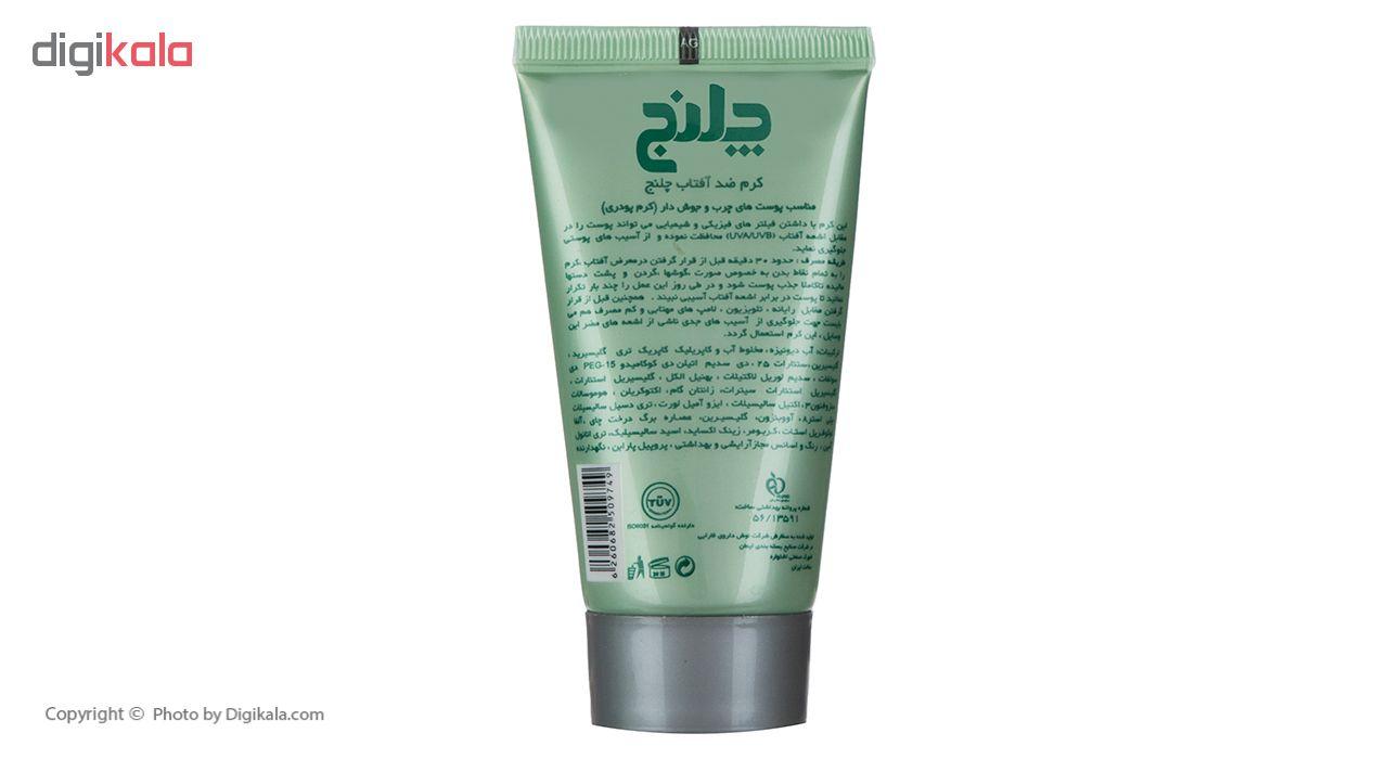 کرم ضد آفتاب چلنج مدل Tinted For Oily And Acne Skin حجم 50 میلی لیتر