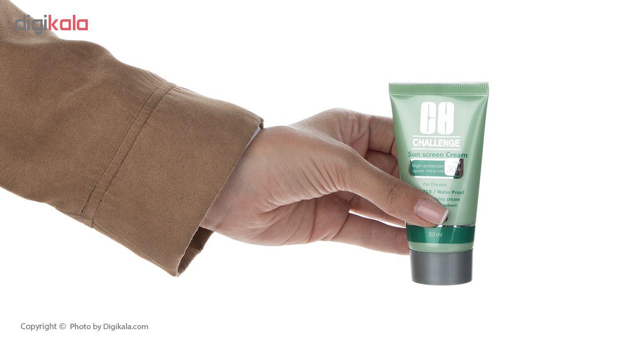 خرید                      کرم ضد آفتاب چلنج مدل Colorless For Dry Skin حجم 50 میلی لیتر