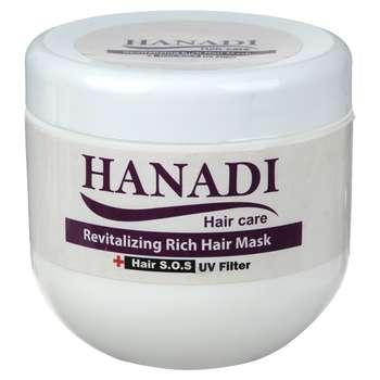 ماسک احیا کننده مو هانادی مدل Revitalizing Rich حجم 500 میلی لیتر