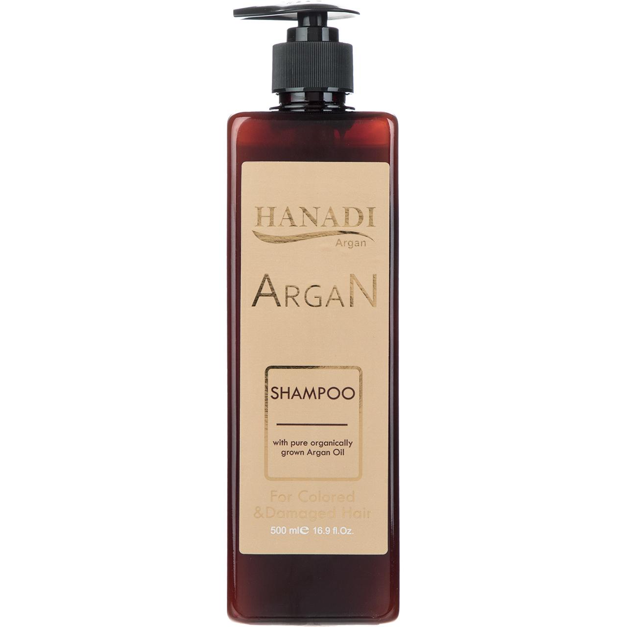 قیمت شامپو موهای رنگ شده هانادی Argan Oil مدل حجم 500 میلی لیتر