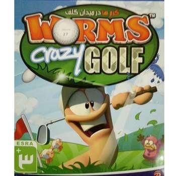 بازی کرمها در میدان گلف worms golf مخصوص Pc