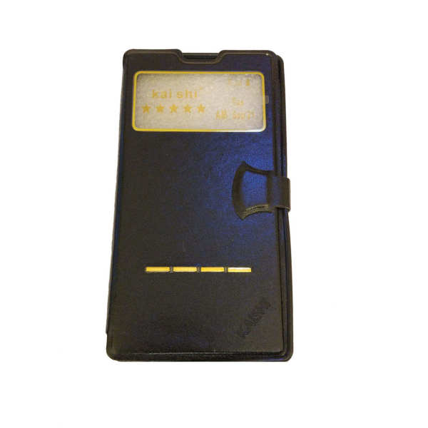 کیف کلاسوری مدل کایشی مناسب برای گوشی موبایل هوآوی P7