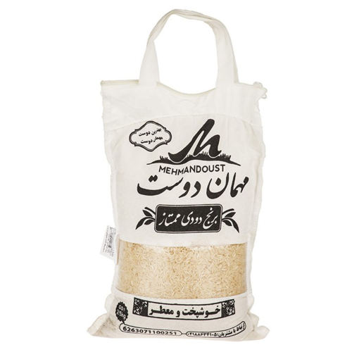 برنج دودی ممتاز مهماندوست مقدار 2.5 کیلوگرم