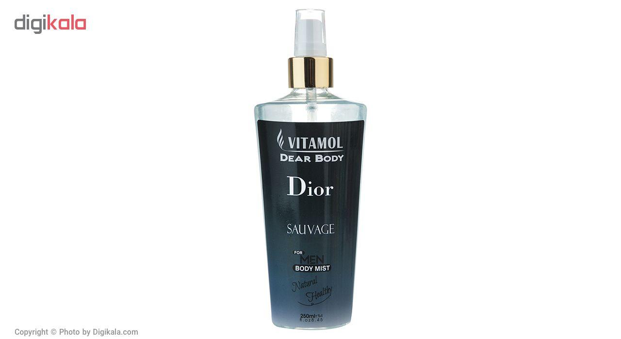 اسپری خوشبو کننده بدن مردانه ویتامول مدل Dior Sauvage حجم 250 میلی لیتر