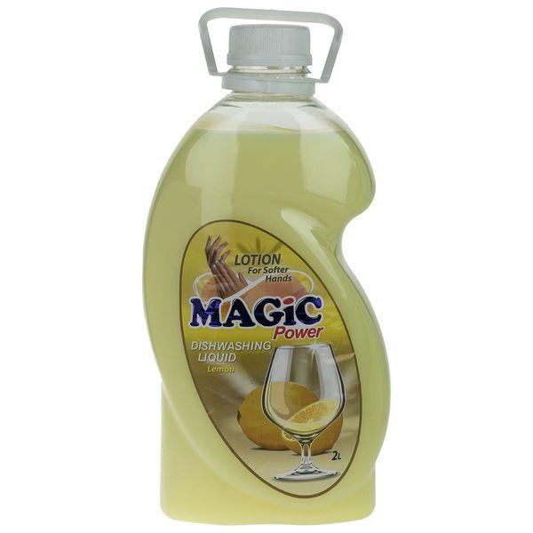 مایع ظرفشویی مجیک پاور مدل Lemon حجم 2 لیتر