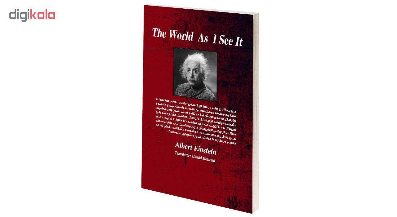کتاب جهانی که می بینم اثر آلبرت انیشتین main 1 2