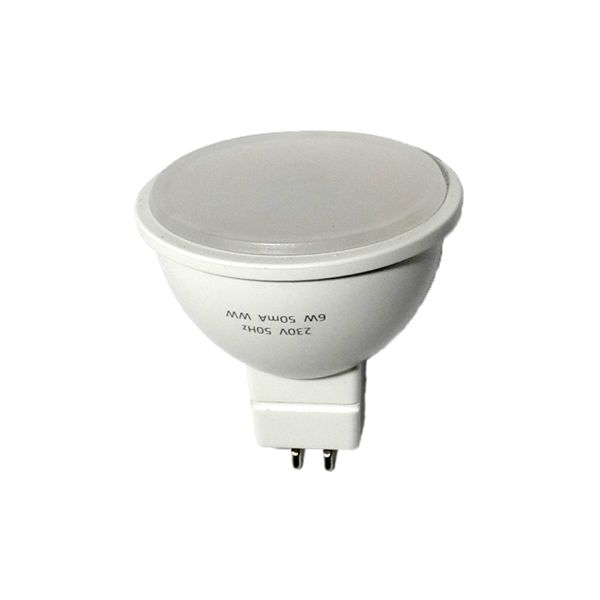 لامپ ال ای دی 6 وات هالوژن خزرشید