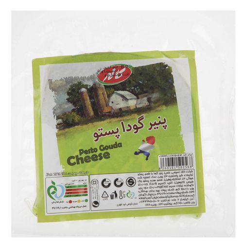 پنیر گودا پستو کاله مقدار 250 گرم