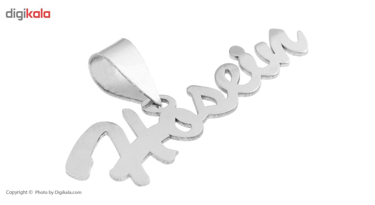 آویز گردنبند نقره مایا مدل MSN019