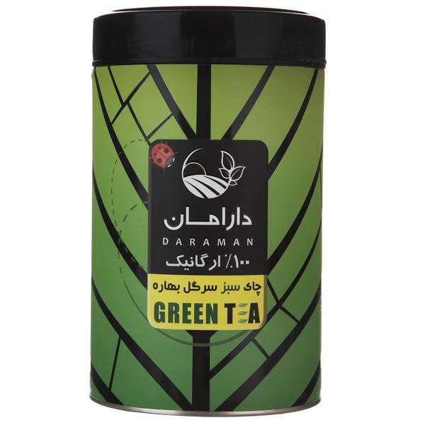 چای سبز سرگل بهاره دارامان مقدار 250 گرم