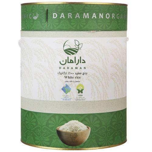 برنج سفید هاشمی ارگانیک دارامان مقدار 2.5 کیلوگرم
