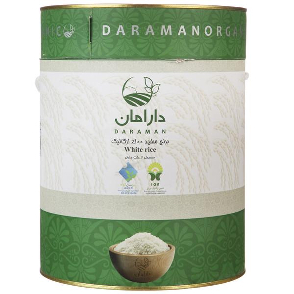 برنج سفید هاشمی دارامان مقدار 2.5 کیلوگرم
