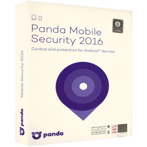 موبایل سکیوریتی پاندا 2016