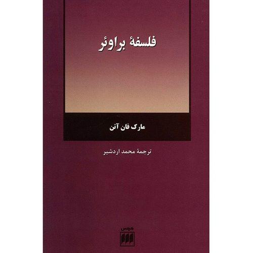 کتاب فلسفه براوئر اثر مارک فان آتن