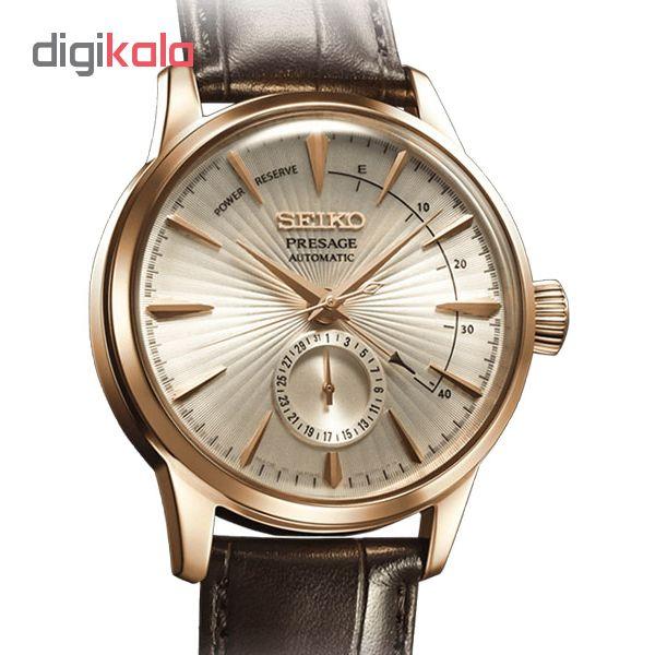خرید ساعت مچی عقربه ای مردانه سیکو مدل SSA346J1 | ساعت مچی