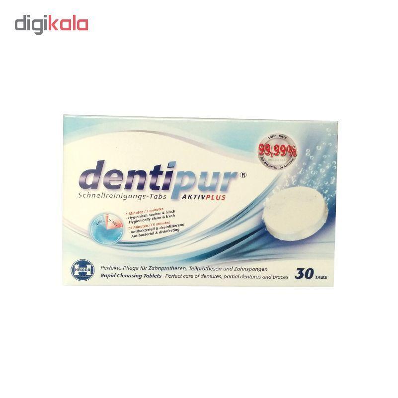 قرص تمیز کننده دندان مصنوعی دنتی پور بسته 30 عددی main 1 1