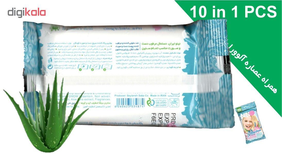 دستمال مرطوب پاک کننده کودکان نینو مدل 143بسته 10عددی
