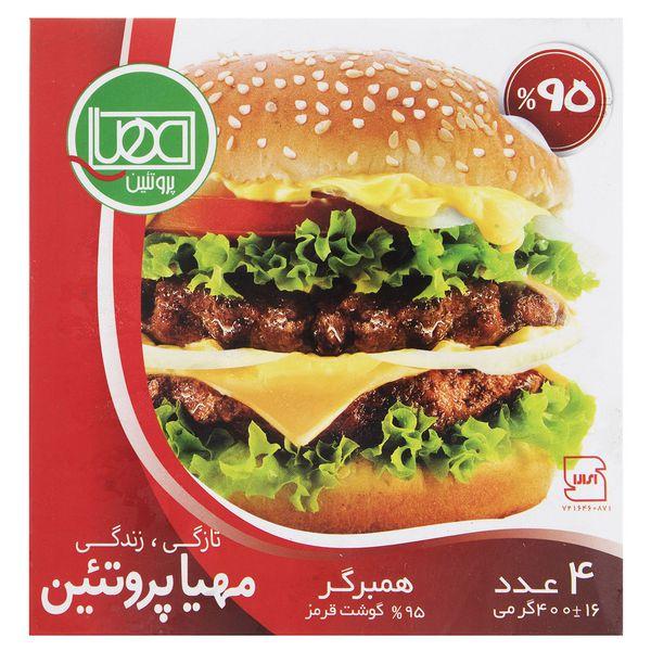 همبرگر 95 درصد مهیا پروتئین - 400 گرم