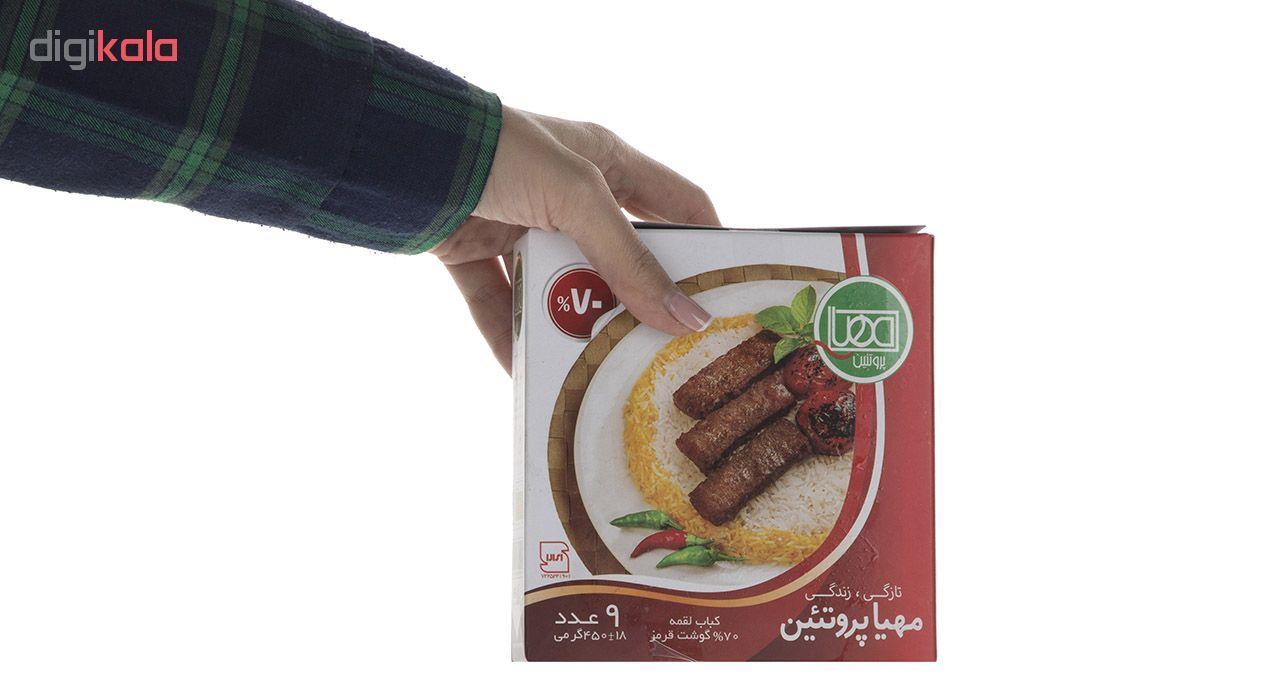 کباب لقمه 70 درصد مهیا پروتئین - 450 گرم main 1 4