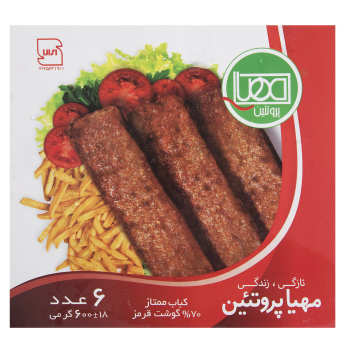 کباب لقمه 70% مهیا پروتئین -600 گرم