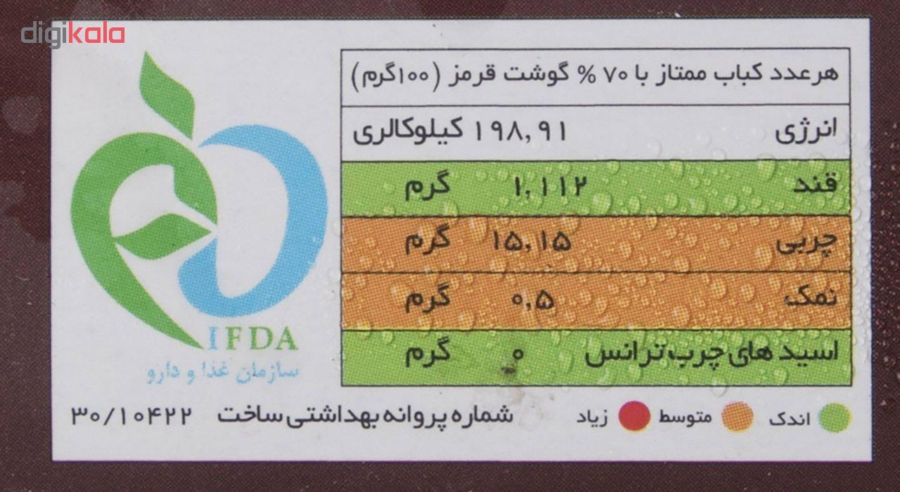 کباب لقمه 70% مهیا پروتئین -600 گرم main 1 1