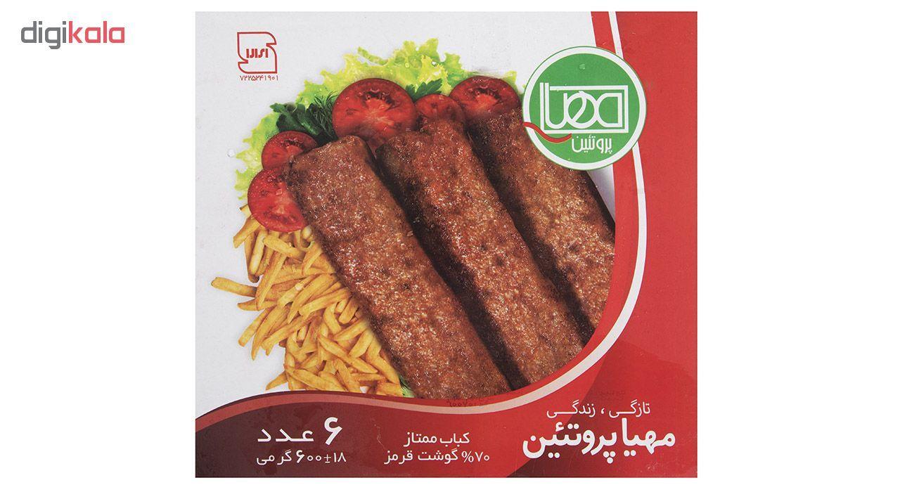 کباب لقمه 70% مهیا پروتئین -600 گرم main 1 2