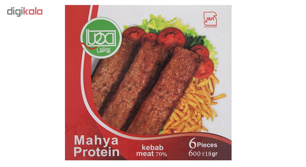 کباب لقمه 70% مهیا پروتئین مقدار 600 گرم