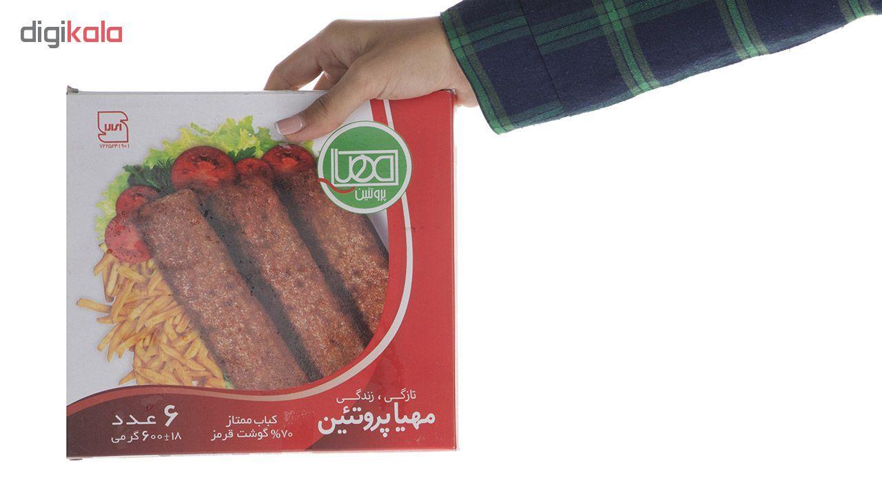 کباب لقمه 70% مهیا پروتئین -600 گرم main 1 4