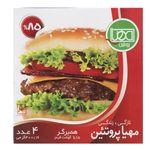 همبرگر 85% مهیا پروتئین مقدار 400 گرم thumb